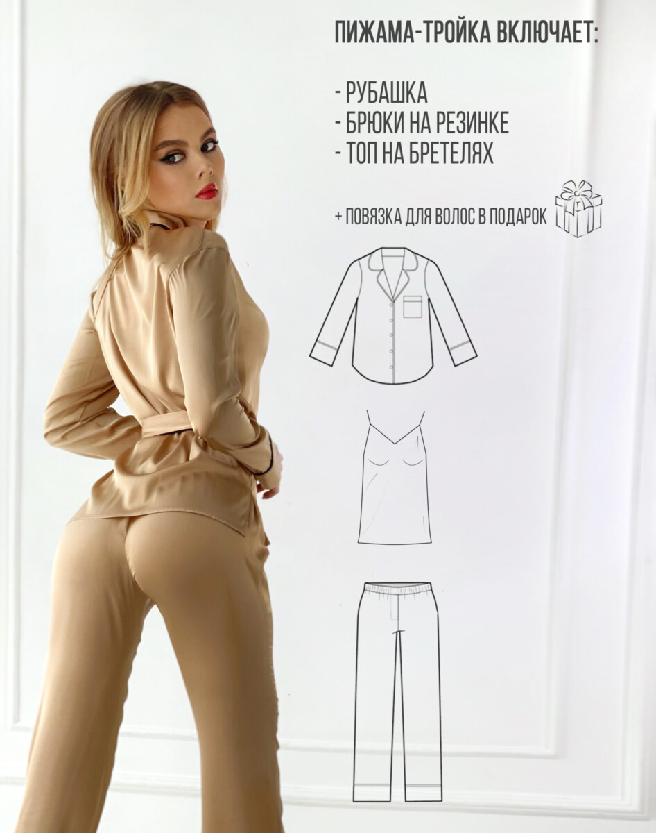 женская пижама минск
